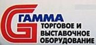 ПК «ГАММА»