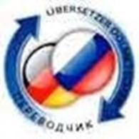 Индивидуальный предприниматель Федорцов А. Г.