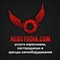 Общество с ограниченной ответственностью RedStudia