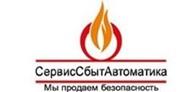 """Частное предприятие ЧТУП """"СервисСбытАвтоматика"""""""