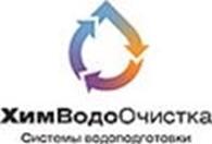"""Частное предприятие ЧТПУП """"ХимВодоОчистка"""""""