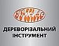 """ООО """"ГРИНАС"""""""