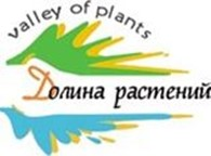 """Valley of plants"", ООО ""Долина растений"", www.valleyplants.com.ua"