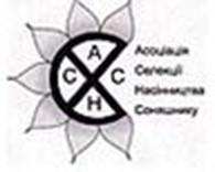 Асоціація «СЕЛЕКЦІЯ ТА НАСІННИЦТВО СОНЯШНИКУ»