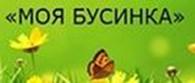 Частное предприятие Магазин детских товаров «МОЯ БУСИНКА»