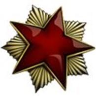 """Субъект предпринимательской деятельности Интернет-магазин """"Армейский"""""""
