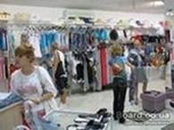 "Частное предприятие интернет-магазин ""Сlothes & Footwear"""