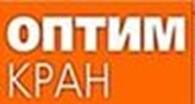 """ТОО """"СП Оптим-кран Казахстан"""""""