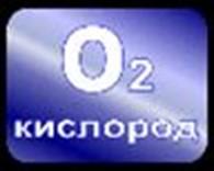 Завод КазФерроСталь