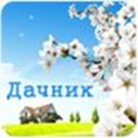 "Интернет-магазин ""Дачник"""