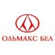 Общество с ограниченной ответственностью СООО «Ольмакс Бел»