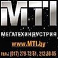 """Общество с ограниченной ответственностью ООО """"Компания МегаТехИндустрия"""""""