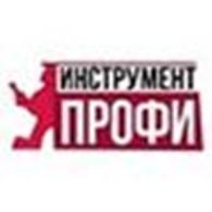 """Общество с ограниченной ответственностью ООО """"Инструмент Профи"""""""