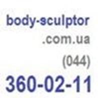 Интернет-магазин body sculptor