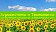 Агросистемы и Технологии, ООО