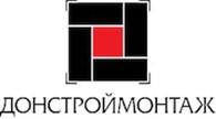 ООО «Донстроймонтаж»