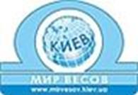 """ООО """"Мир Весов Киев"""""""