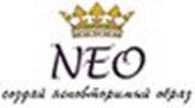 Субъект предпринимательской деятельности Салон «Нео»