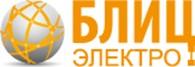 ООО Блиц-Электро