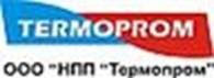 Общество с ограниченной ответственностью ООО «НПП «Термопром»