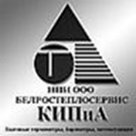 Общество с ограниченной ответственностью НПИ ООО «Белростеплосервис»