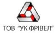 """Общество с ограниченной ответственностью ООО """"УК ФРИВЕЛ"""""""