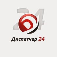 ООО Диспетчер24