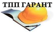 """ООО """"ТПП Гарант"""""""