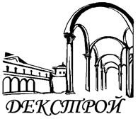 """ООО """"ДекСтрой"""""""