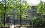 НОУ «Немецкая школа «Гете-Шуле»