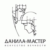 "ООО ""Данила - Мастер"" Владимир"