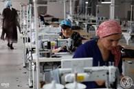 Швейная фабрика «Капитал»