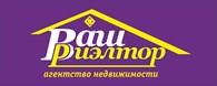 """Агентство недвижимости """"Ваш риэлтор"""" ИП Данилова И.В."""