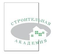 Строительная Академия