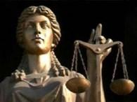 Правовой Стиль