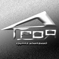 """Группа Компаний """"ТРОЯ"""""""