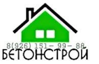 ИП Строительная компания Бетонстрой