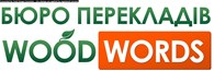 ООО WOODWORDS