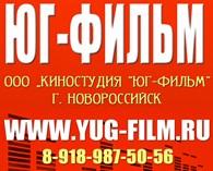 """ООО Киностудия """"Юг-Фильм"""""""