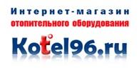"""Интернет-магазин инженерной сантехники """"Kotel 96"""""""