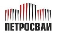 ООО Петросваи