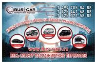 Bus&Car