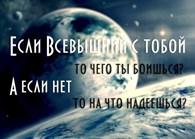 Центр духовного развития « Сфера  Сознания »
