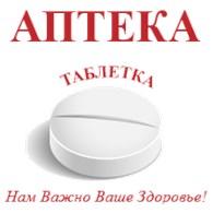 "Аптека ""Таблетка"""