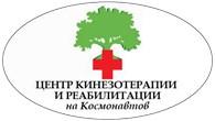 """""""Центр кинезотерапии и реабилитации"""""""