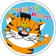 """""""Ученый кот"""""""