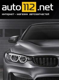 """ООО Автосервис """"auto112"""""""