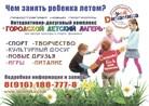 """Центр культуры и спорта """"Динамика"""""""