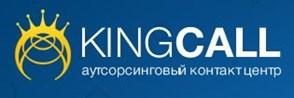 Колл центр Kingcall