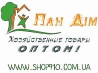 Shop910 - Хозяйственные товары оптом и в розницу